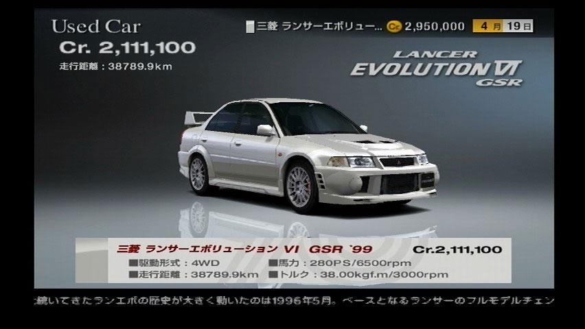 Mitsubishi Lancer Evolution VI GSR '99 | Gran Turismo Wiki | FANDOM