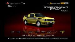 Mitsubishi-starion-4wd-rally-car-84