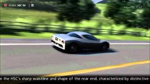 Honda HSC (The 37th Tokyo Motor Show Concept Car) '03