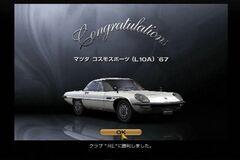 Mazda Cosmo Sport (L10A) '67