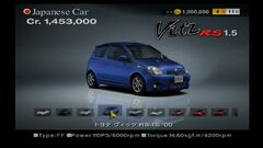 Toyota-vitz-rs-1.5-00