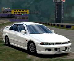 Mitsubishi GALANT VR-G Touring (J) '96