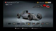Toyota-mtrc-04