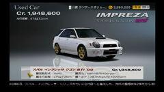 Subaru IMPREZA Sport Wagon STi (Type-I) '00