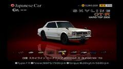Nissan-skyline-hardtop-2000gt-r-kpgc10-70
