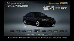 Subaru-legacy-b4-2.0gt-03