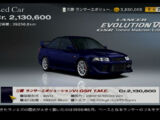 Mitsubishi Lancer Evolution VI GSR TOMMI MAKINEN EDITION '00