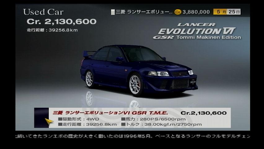 Mitsubishi Lancer Evo 5 Gsr Rs Teile 390ps: Mitsubishi Lancer Evolution VI GSR TOMMI MAKINEN EDITION