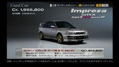 Subaru-impreza-coupe-r-sti-ver-vi