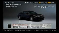 Mitsubishi-eclipse-gt-95