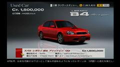 Subaru-legacy-b4-blitzen-00