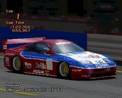 Nissan 300ZX-GTS GT (JGTC) '97