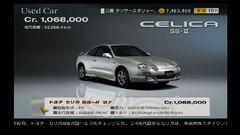 Toyota-celica-ss-ii-97