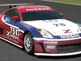 Nissan 350Z Concept LM Race Car