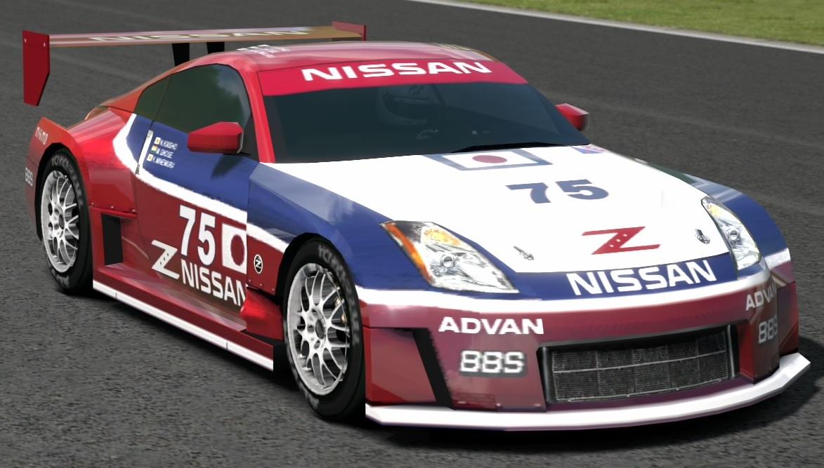 Nissan Race Car >> Nissan 350Z Concept LM Race Car | Gran Turismo Wiki