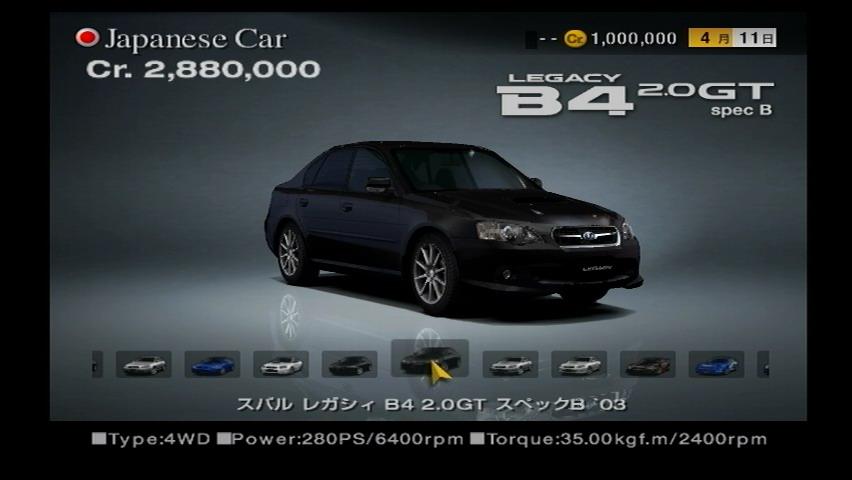 Image - Subaru-legacy-b4-2.0gt-spec-b-03.jpg | Gran Turismo Wiki ...