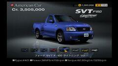 Ford SVT F-150 Lightning '03