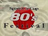 Japanese 80's Festival (GT5)