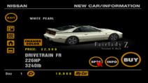 Nissan Fairlady Z 300ZX Version S TwinTurbo 2by2 (Z32) black