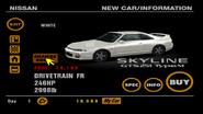 Nissan SKYLINE GTS-25t Type M (R33) front