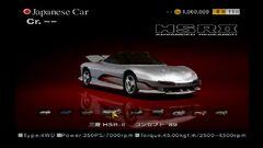 Mitsubishi-hsr-ii-concept-89