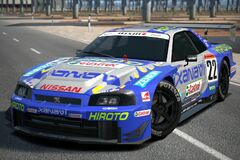Nissan XANAVI HIROTO GT-R (JGTC) '01
