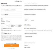 A translation of the registration page into English.