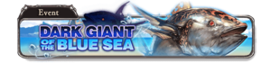 Dark Giant of the Blue Sea