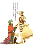 Grancrest.Senki.full.2288587