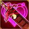 白色情人 巧克力大剑1 m