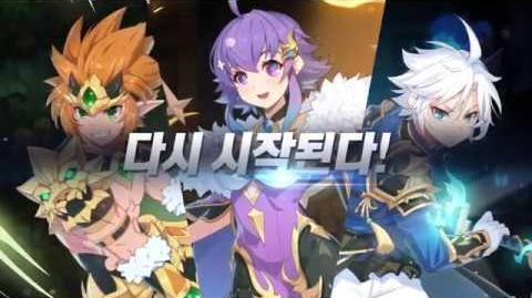 그랜드체이스 for kakao 차원을 넘어선 모험! 플레이 영상 공개!!