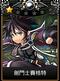 劍鬥士賽格特1 卡片 m