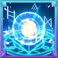 Grandiel-LB-Healing Orb
