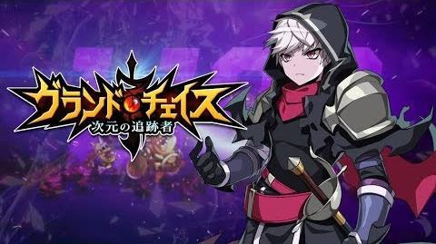キャラクター紹介 10:テラゴン