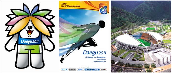 WC-Daegu 2011