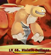 Drillmon