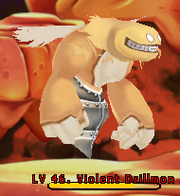 Drillmon