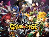 Grand Chase M