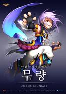 Muryang