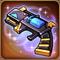 魔道技师枪1 m