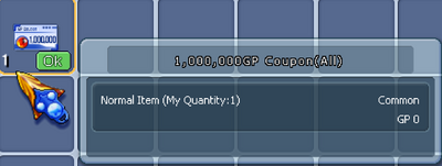 1 Million GP coupon