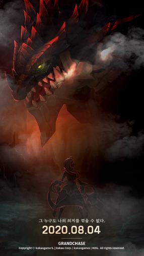 Iron Dragon of the Underworld, Berkas