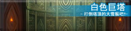 Dungeon1-2