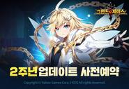 Korean io