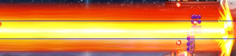 Laser hitbox