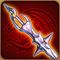 银龙之剑1 m