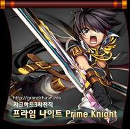 Prime Knight