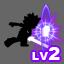 Sieg1skill Defence Lv2