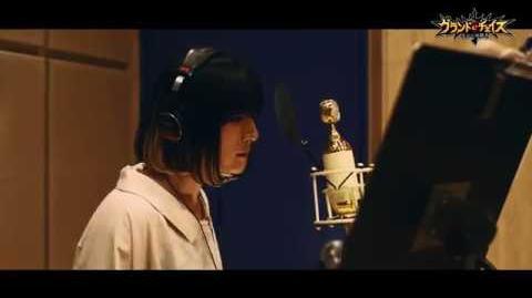 『グランドチェイス -次元の追跡者-』公式OST JPVer