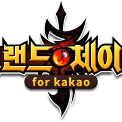Korean logo.